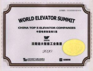 ELEVATOR SUMMIT