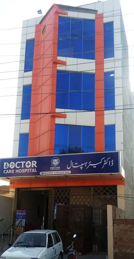 doctor care hospital